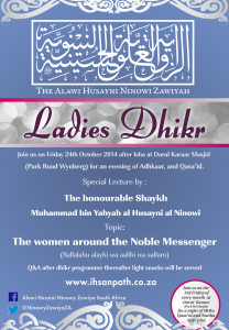 sisters dhikr final